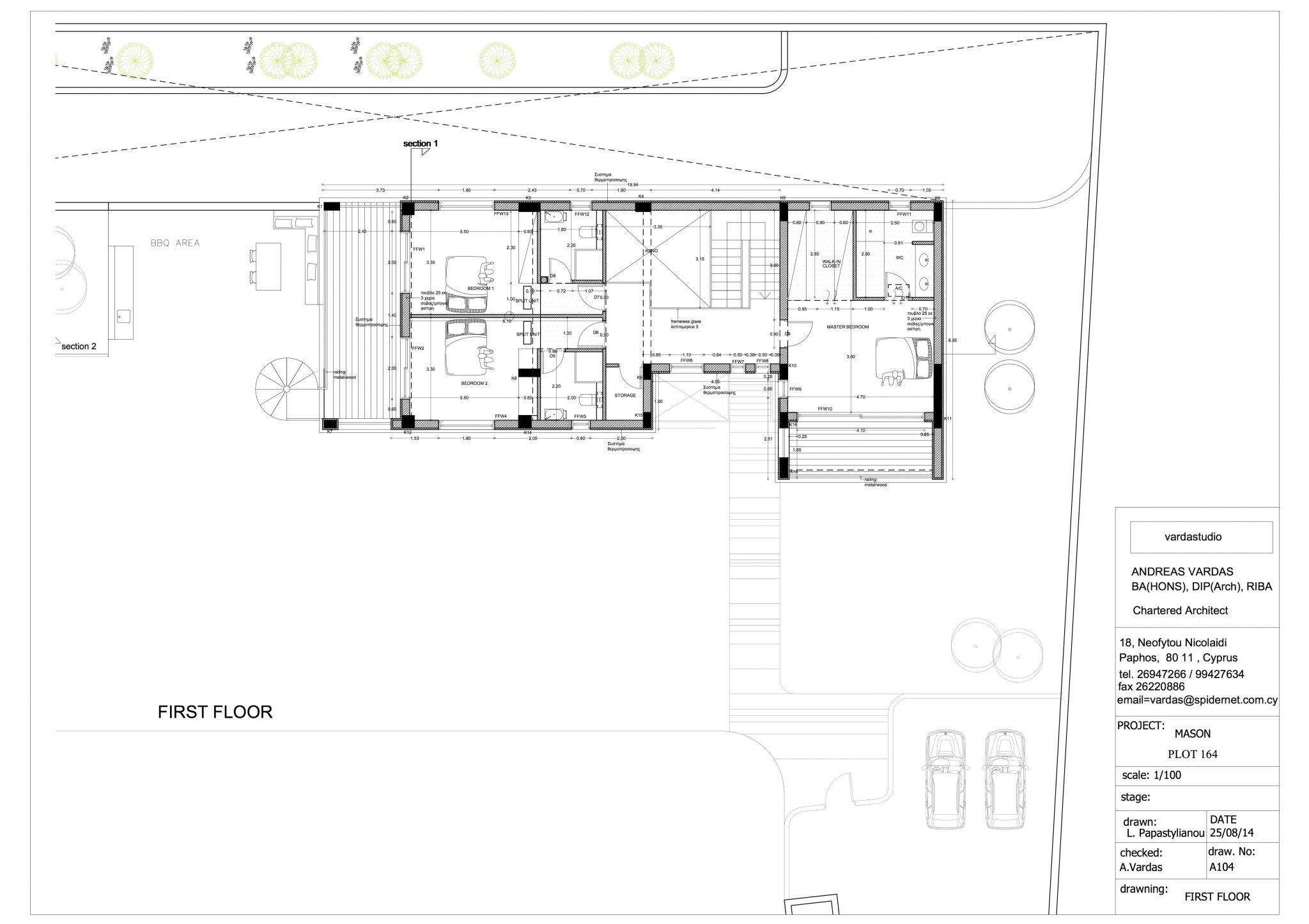 1538 - 5 Bedroom Villa - Aphrodite Hills floorplan