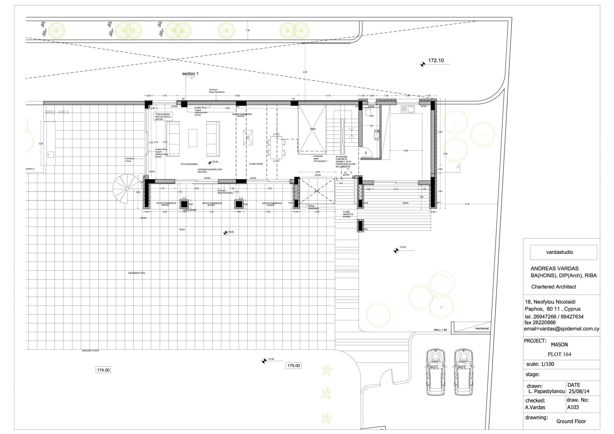 1538 - 5 Bedroom Villa - Aphrodite Hills floorplan 2